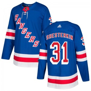 Adult Authentic New York Rangers Igor Shesterkin Royal Blue Home Official Adidas Jersey