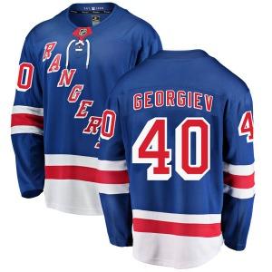 Adult Breakaway New York Rangers Alexandar Georgiev Blue Home Official Fanatics Branded Jersey