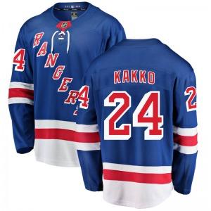 Adult Breakaway New York Rangers Kaapo Kakko Blue Home Official Fanatics Branded Jersey