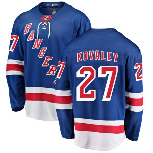 Adult Breakaway New York Rangers Alex Kovalev Blue Home Official Fanatics Branded Jersey