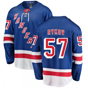 Adult Breakaway New York Rangers Yegor Rykov Blue Home Official Fanatics Branded Jersey