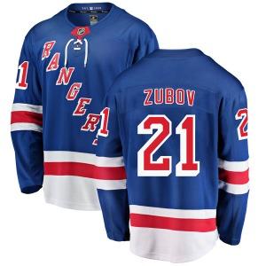 Adult Breakaway New York Rangers Sergei Zubov Blue Home Official Fanatics Branded Jersey